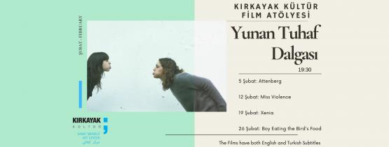 Şubat Ayı Gösterim Programı || February Screening Program
