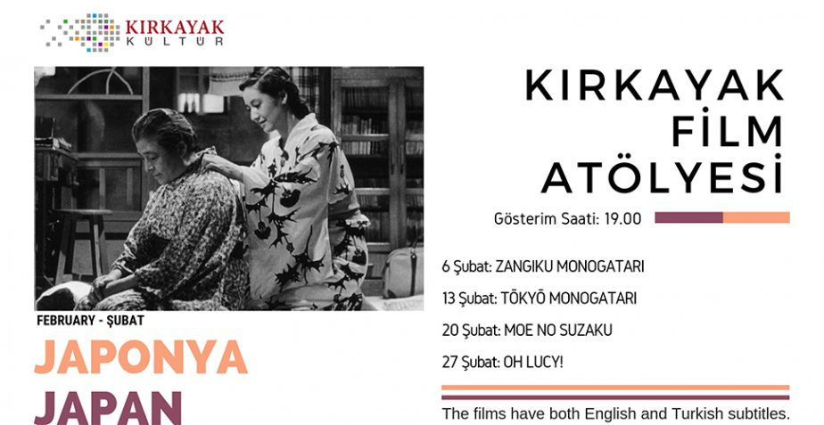 Kırkayak Kültür Film Atölyesi  Şubat Ayı Programı Açıklandı || Kırkayak Kültür Film Workshop February Screening Program has been Announced