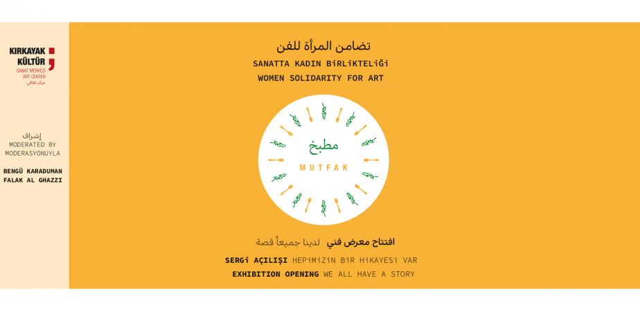 '' SANATTA KADIN BİRLİKTELİĞİ'' ÇALIŞMASI 29 HAZİRAN'DAKİ SERGİSİNE HAZIRLANIYOR    ''WOMEN SOLIDARITY FOR ART'' PREPARING THE EXHIBITION  ON JUNE 29